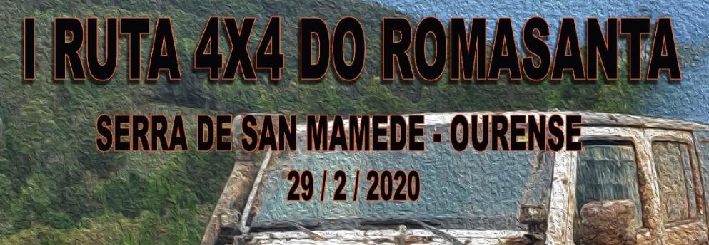 I Roteiro 4×4 Romasanta – 29 de febreiro